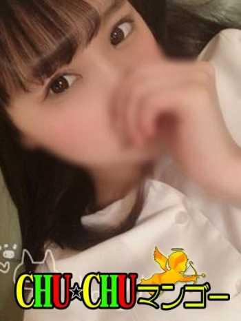 りか CHU☆CHUマンゴー (六本木発)