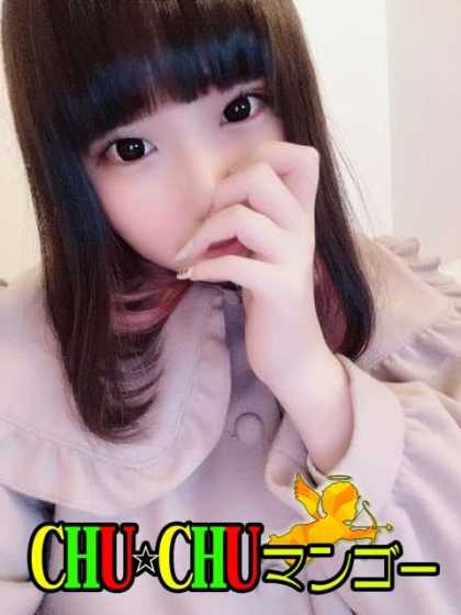 ねね CHU☆CHUマンゴー (六本木発)