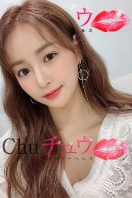 ローズ Chu(チュウ) (沼津発)