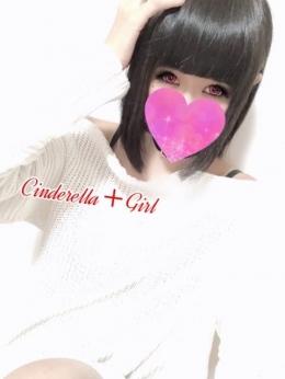 きら cinderella+Girl (伊勢崎発)