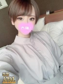 のあ CLUB ANAL (新小岩発)
