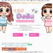 club Debu