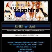 club sapphire