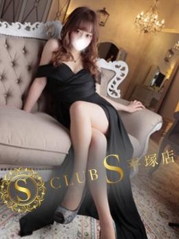 愛奈【MANA】 CLUB s 平塚店 (平塚発)