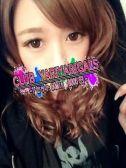 「ルミ」ちゃん-CLUB YARIYARIGALS-1セット60min 8000円- (関内発)