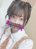 「みらい」ちゃん-CLUB YARIYARIGALS-1セット60min 8000円- (関内発)