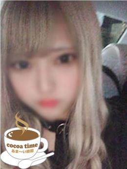 あむ cocoa time -あま~い時間- (立川発)