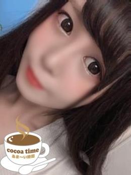 みか cocoa time -あま~い時間- (立川発)
