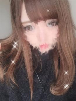 みく☆可愛巨乳 ココナッツパラダイス (鹿児島(市内)発)