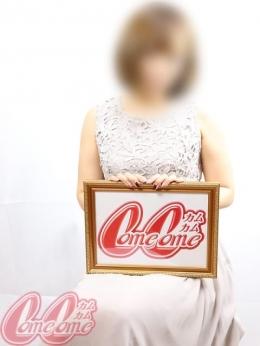 かな【色気MAX美女】 Come-Come (沼津発)