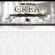 CREA-クレア-