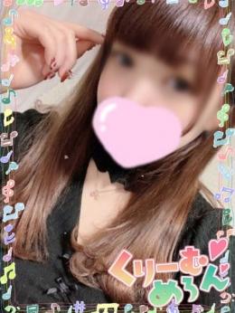 ♡かりん♡鉄板清楚ロリ くりーむめろん (静岡発)