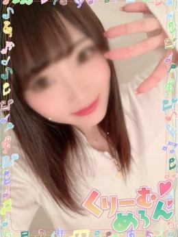♡あすな♡現役女子大生 くりーむめろん (静岡発)