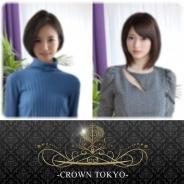 crowntk1 (銀座発)