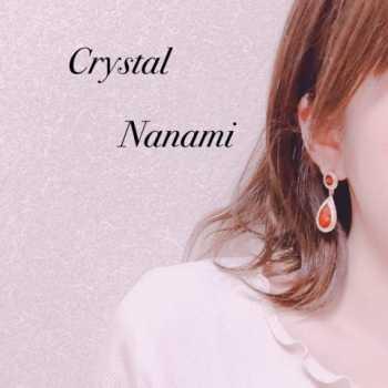 ななみ Crystal (長崎発)