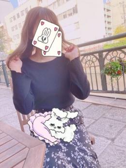 ゆい C-スタイル名古屋 (栄・新栄発)