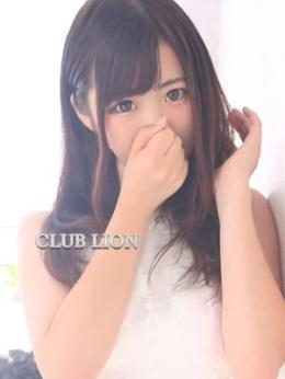 さき CLUB LION - クラブリオン (博多発)