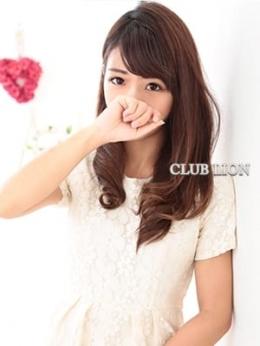 なお CLUB LION - クラブリオン (博多発)