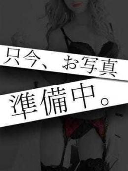 あずさ 性感エステcumcumクリームパイ (渋谷発)