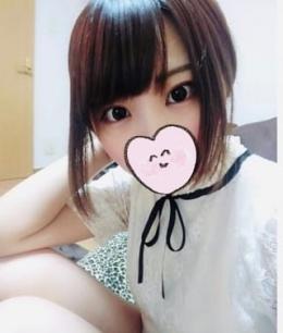 イブ cure Lady(キュアレディー) (御殿場発)