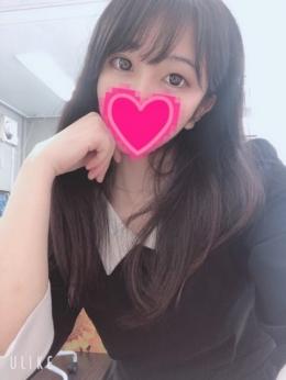 くう cure Lady(キュアレディー) (御殿場発)
