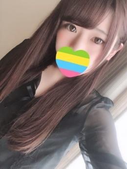 みみ cure Lady(キュアレディー) (御殿場発)