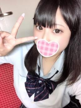 ねおん cure Lady(キュアレディー) (沼津発)