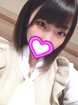 さやか cure Lady(キュアレディー) (御殿場発)