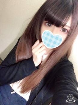 めぐ cure Lady(キュアレディー) (御殿場発)