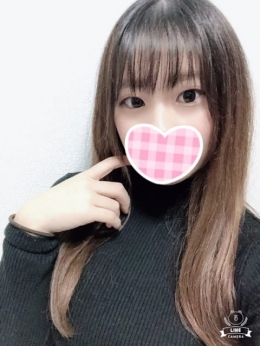 える cure Lady(キュアレディー) (御殿場発)