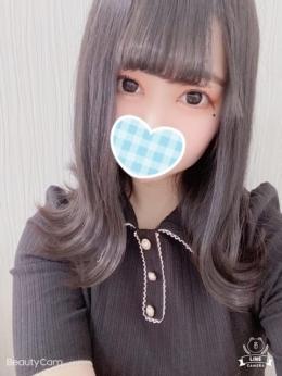 るみ cure Lady(キュアレディー) (御殿場発)