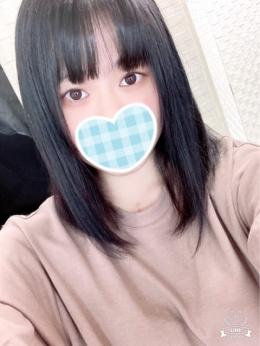 ちさ cure Lady(キュアレディー) (御殿場発)