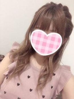 あこ cure Lady(キュアレディー) (三島発)