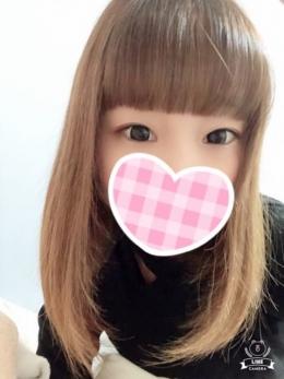 みさき cure Lady(キュアレディー) (三島発)