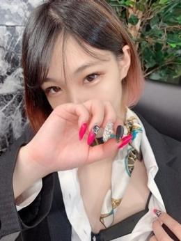浜崎★(はまさき) キュート派 胸キュン Office LOVE (梅田発)