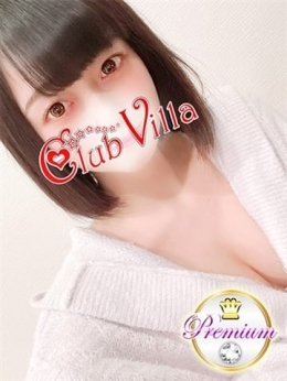 ゆりな クラブヴィラ品川本店 (五反田発)