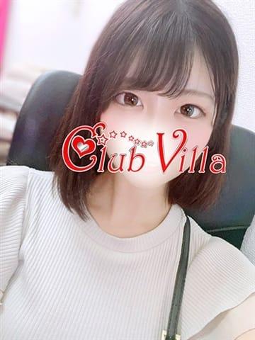 くみ クラブヴィラ品川本店 (五反田発)
