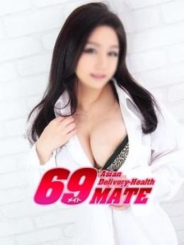 クリス 69メイト (名駅・納屋橋発)