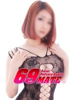 ユリア 69メイト (名駅・納屋橋発)