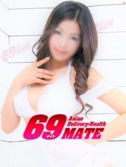 リンカ 69メイト (栄・新栄発)