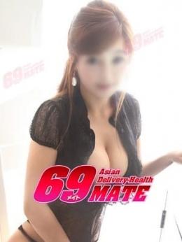 ミレイ 69メイト (名駅・納屋橋発)