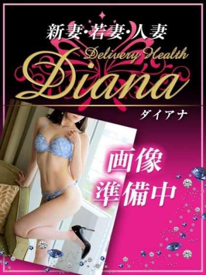 ゆあ 新人 5/14 入店 Diana-ダイアナ- (富士発)