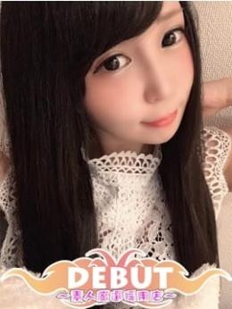 すずほ Debut~素人厳選採用店~ (新横浜発)