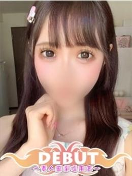 むつみ Debut~素人厳選採用店~ (新横浜発)