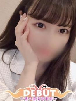 しおん Debut~素人厳選採用店~ (関内発)