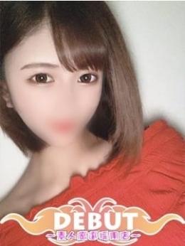 ほのか Debut~素人厳選採用店~ (川崎発)