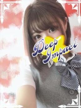 さくらこ Deep Impact~衝撃の可愛さ~ (近江八幡発)