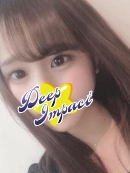 なつき Deep Impact~衝撃の可愛さ~ (近江八幡発)