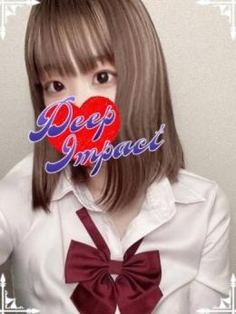 ひかり Deep Impact~衝撃の可愛さ~ (近江八幡発)