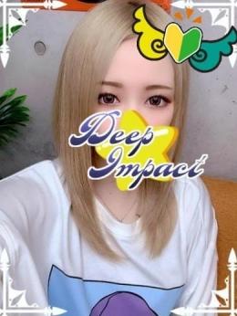 いずみ【体験入店】 Deep Impact~衝撃の可愛さ~ (近江八幡発)